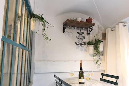 New! Mon jardin secret - Lyon - Wohnung