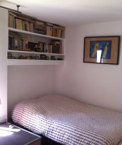 B&B with own bathroom in an artist studio - Saint-Denis