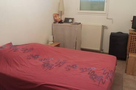 T2 Centre de Salon de Provence - Salon-de-Provence