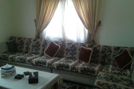 Clean & Comfy - Qartaboun