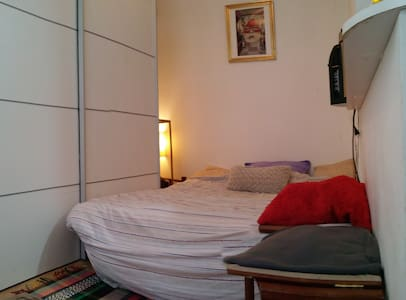 Cosy flat in Paris - Paris - Appartement
