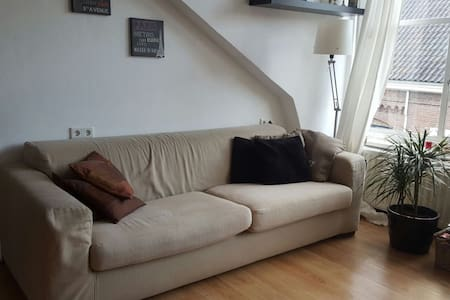 Appartement in centrum van Breda - 布雷达 (Breda) - 公寓