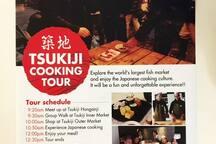 海外の方向けに築地クッキングツアーもご紹介しております*TSUKIJI Cooking tour