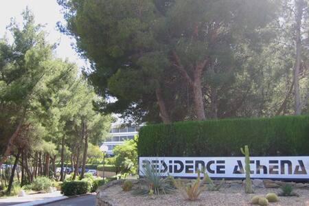 Studio Résidence Athéna Bandol mer - Bandol