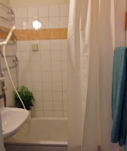 Lägenhet 1 a med kök badrum balkong - Stockholm