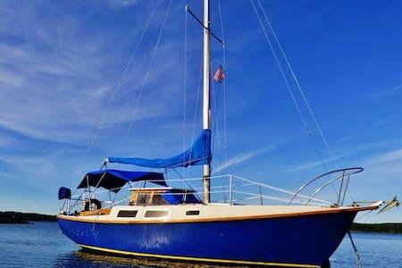 Maine Coast Sailboat and Kayaks - Brunswick