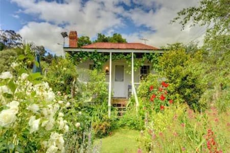 Ginbey Cottage - Creswick - Hus