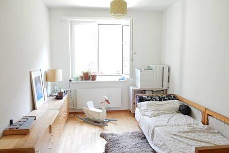Familienfreundliche Wohnung in schöner Umgebung - Zürich