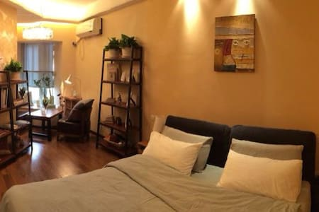 南滨路上*喜来登酒店旁高品质惬意舒适1居房 - 重庆 - Casa
