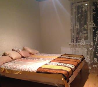 Comfortable room with a balcony! - Lakás