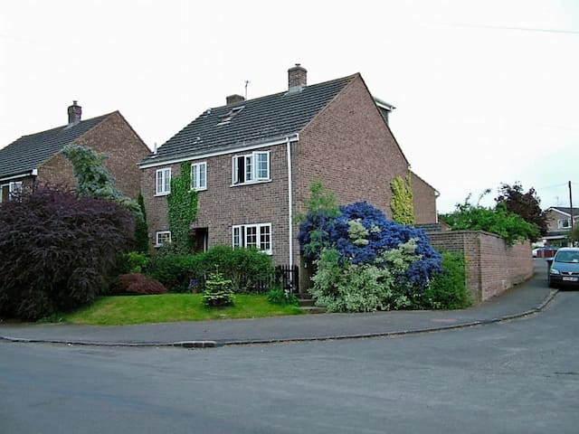 Village B&B-Silverstone appx 15mile - Ardley - Szoba reggelivel