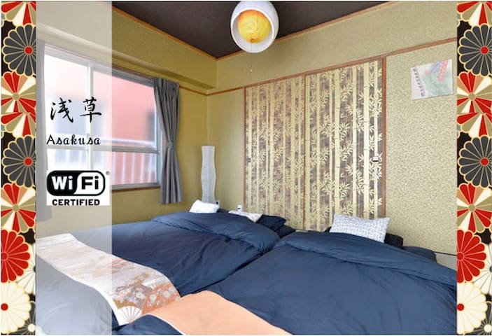 【Samurai Room】Super Near Asakusa&Skytree【FreeWifi】 - Sumida-ku - Appartement