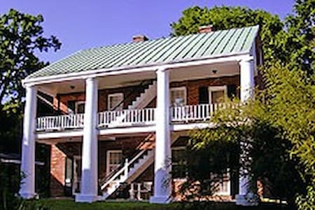 Elgin Plantation Guesthouse - Natchez