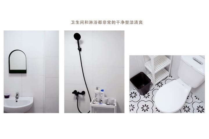 卫生间非常简单干净