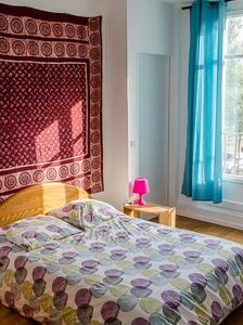 Agréable chambre pour les vacances - Metz