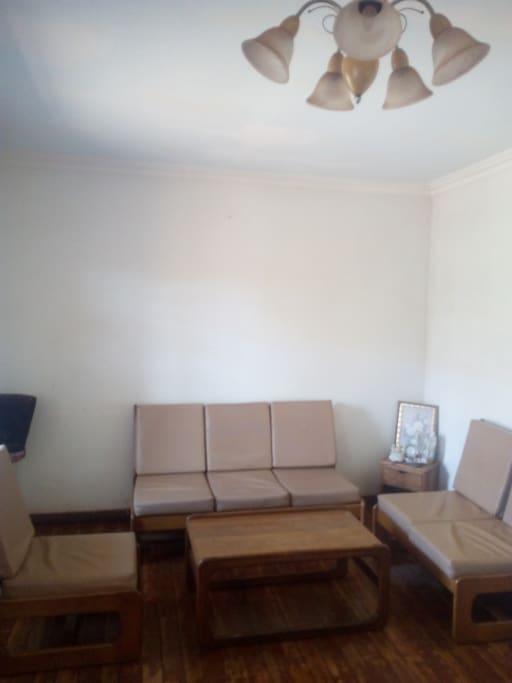 Salle de séjour ( commune )