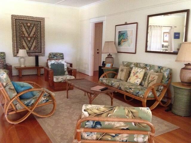 Banyan Plantation Retreat - Makawao - Apartamento