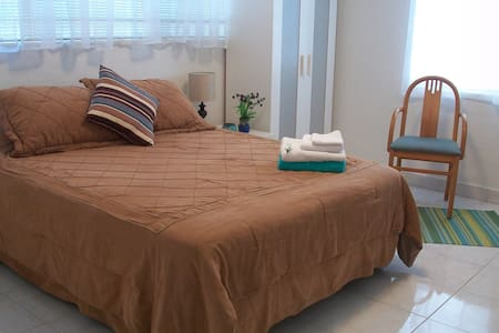 Comfortable near Brickell/Downtown