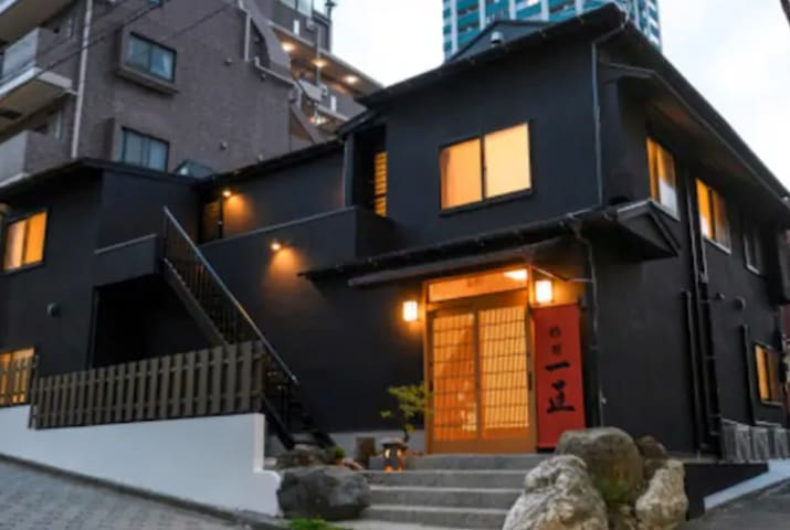 5min to station! Ryokan for 4ppl ! IN-205