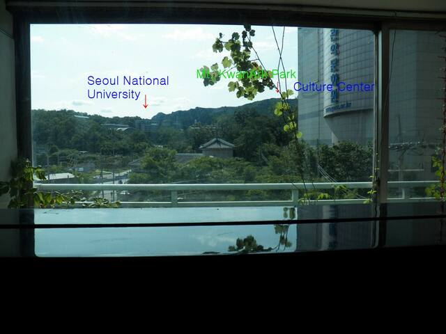The apartment nearest Seoul National University