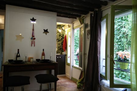 Charming studio in Paris - Marais