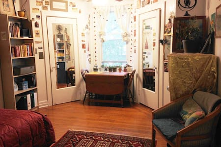 Peaceful Room in W. Philly House - Philadelphia - House