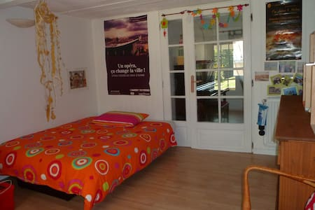 Euro 2016 : Welcome to Saint-Etienn - Saint-Étienne - Bed & Breakfast