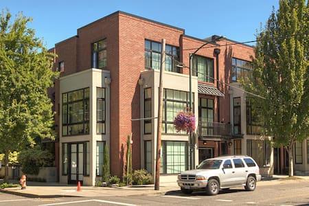 Private Pearl Retreat / NW Portland - Portland - Townhouse