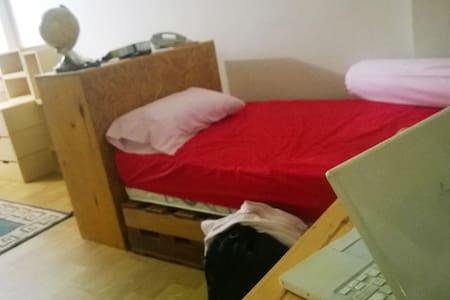 Room 1211 - Jatinangor