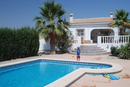 Rural Villa with pool & 1 bed studio apartment - Villa