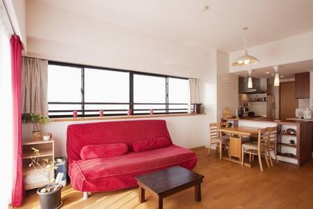 Near Shinjuku 3BR/75 sqm/WiFi, TV/Big, Bright Apt - Nakano - Apartment