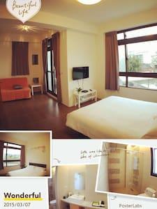 宜蘭民宿(新建獨棟別墅含有機營養早餐) - Wujie Township - Villa