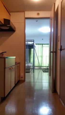 Fukuoka-Airport Room 301 - 福岡市 - Leilighet