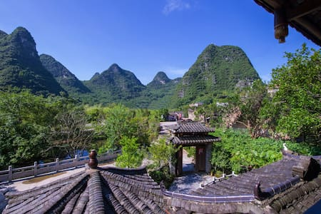Scenic Mountain Retreat General's twin room - Guilin - Villa