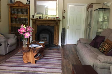 Cozy Double room in middle of Oughterard