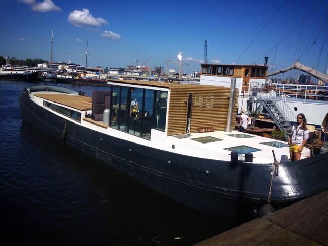 Ship 'Beaufort'