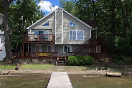 Stunning Lakefront House - newly renovated