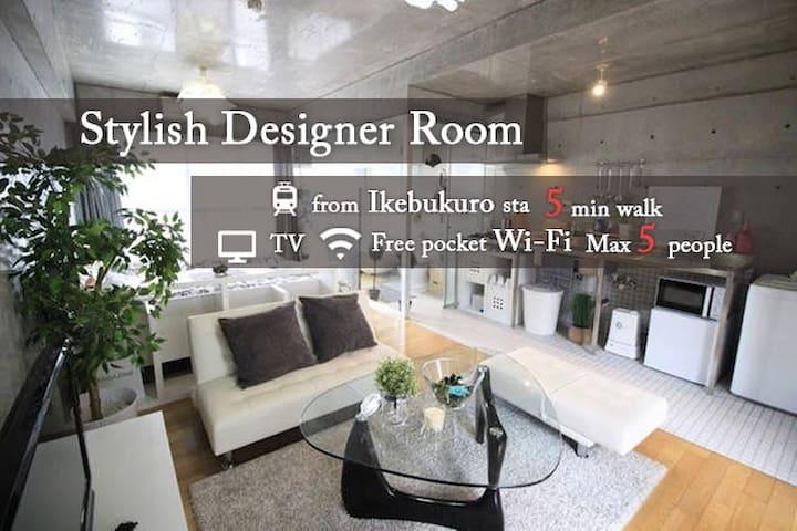 Stylish Design Room★5min Ikebukuro sta. - Toshima-ku - Apartment