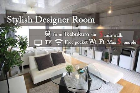 お洒落なデザイナールーム★大人気♪広々空間★池袋から5分★ - Toshima-ku - Appartement