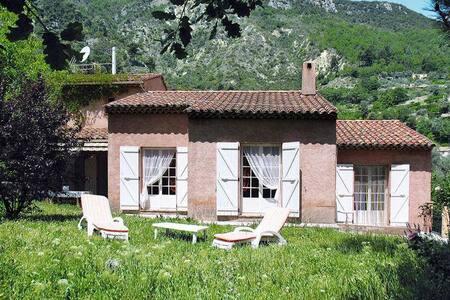 Villa Floretlore - Bendejun - 別墅