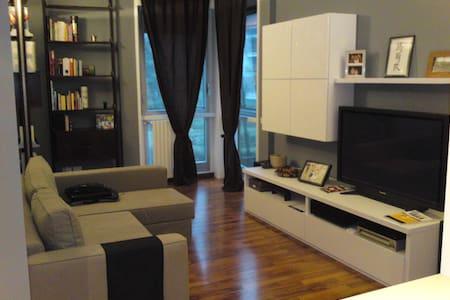 Cosy flat near Linate Apt - San Felice - Apartment