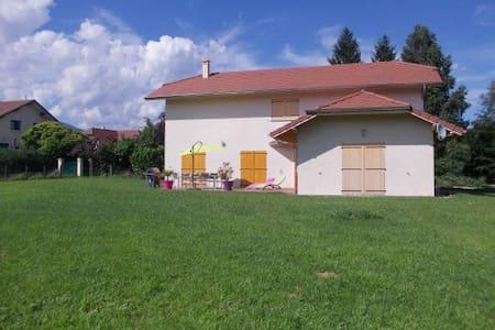 Belle maison familiale - Saint-Genis-Pouilly - Hus