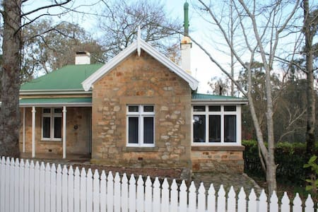 Gatekeepers Cottage - Mount Lofty - Crafers