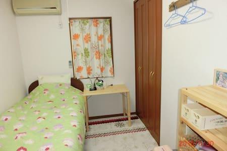 ようこそ徳川家康の故郷へ         田舎に居ながら便利な生活環境 - House