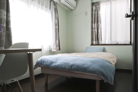 Perfect room for student - Shinjyuku-ku