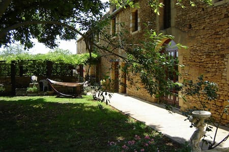 La Grange de Langlade - Proissans - ที่พักพร้อมอาหารเช้า