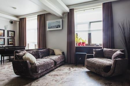 Lovely Loft Style Apartment! - Moskva - Apartmen