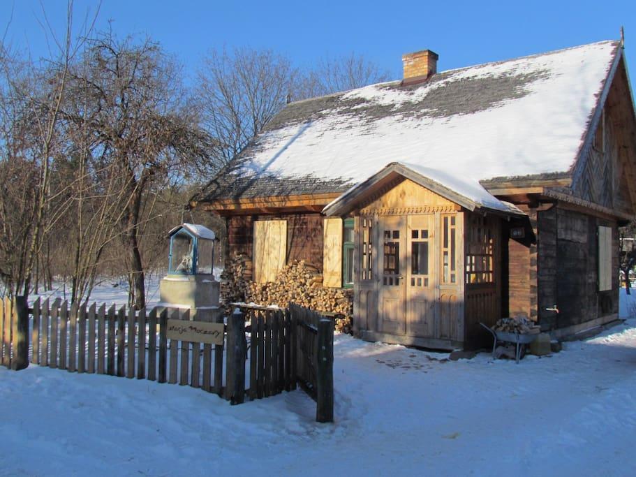 Stacja Moczary w zimowym wydaniu