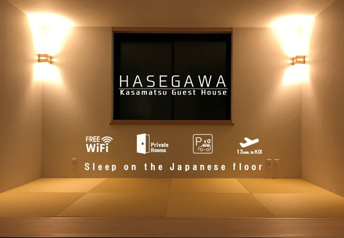 HASEGAWA Kasamatsu Guest House (1F)
