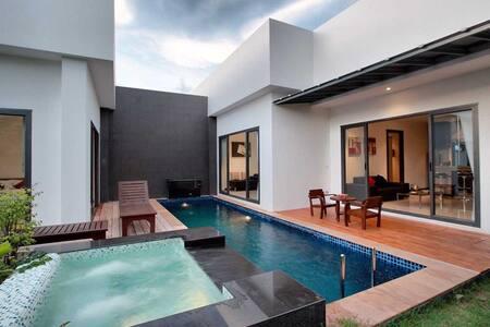 Private 2 bedroom Pool Villa in Phuket - Villa